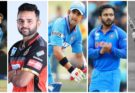 Shortest Indian Cricketers